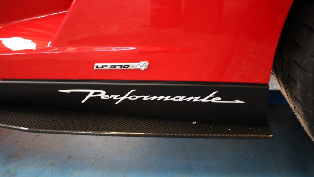 Lamborghini Gallardo LP570- 4 Spyder Performante
